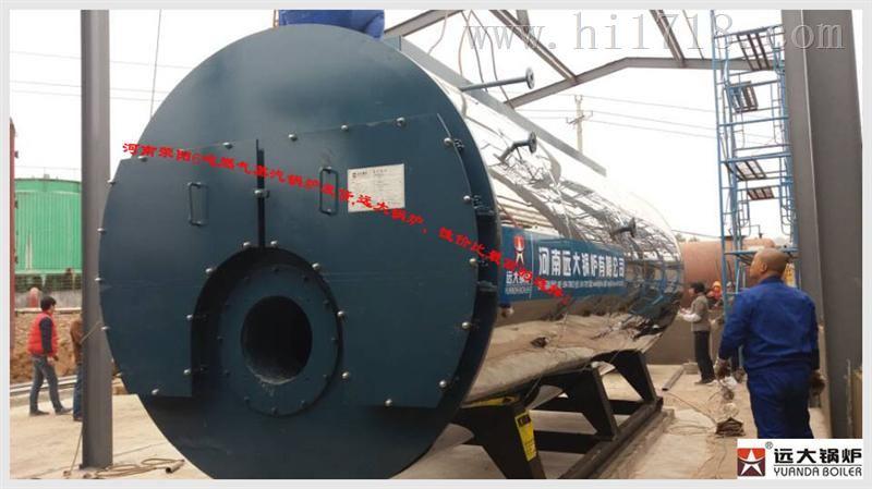 1吨燃气蒸汽锅炉价格,1吨报价