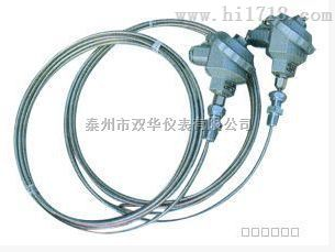 厂家生产多点铠装热电偶WRN-431D同时测量多个位置热电偶