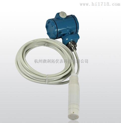 防腐液位变送器ALT-206,厂家直销制造商防腐液位变送器杭州澳利拓仪表