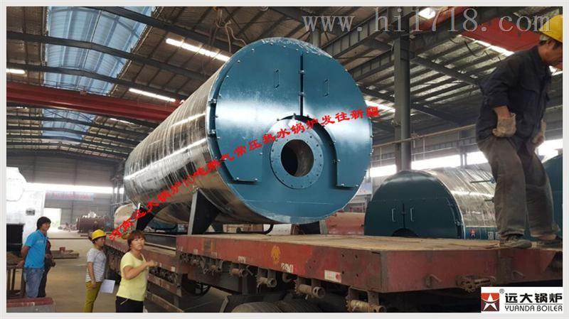 4吨天然气锅炉价格,4吨蒸汽锅炉报价