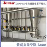 化工原料噴霧干燥機500Kg/h