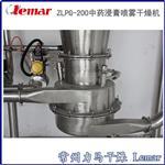 木質纖維類物質高速離心噴霧干燥機LPG-100型