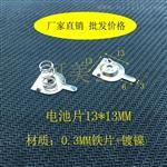 电池片|深圳电池片|电池片生产厂家及价格