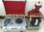 厂家专业生产干式高压试验变压器/便携式高压试验变压器-现货供应/价格优惠