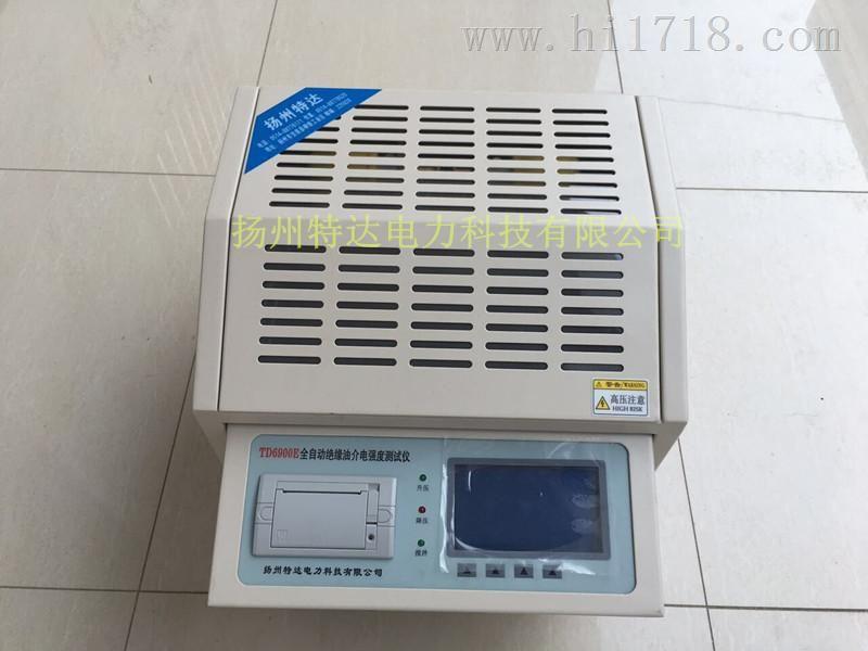 厂家直销绝缘油介电强度自动测试仪/变压器油耐压测试仪-扬州特达电力