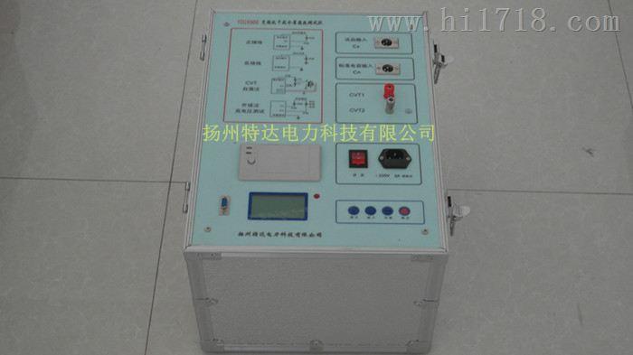 厂家专业生产智能化抗干扰介质损耗测试仪/智能化介质损耗测量仪-现货供应/价格优惠