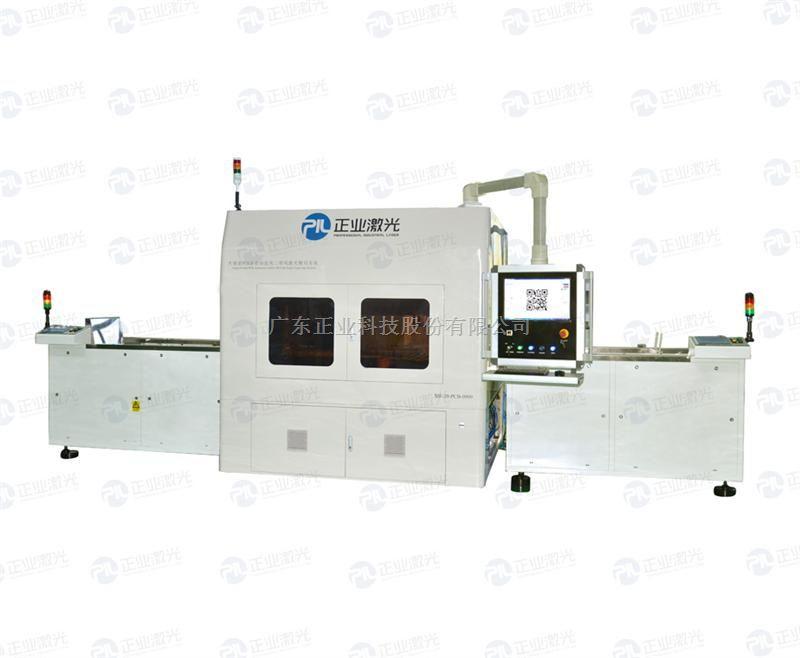 PCB全自动二维码激光打标机,线路板二维码激光打标机厂家正业