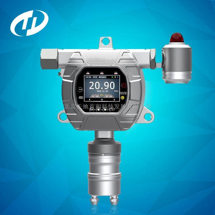 在线式铬酸酸检测报警仪TD5000-SH-CAS-A流通式铬酸酸气体分析仪