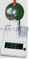 静电计(超高阻高压表)EST202升级款
