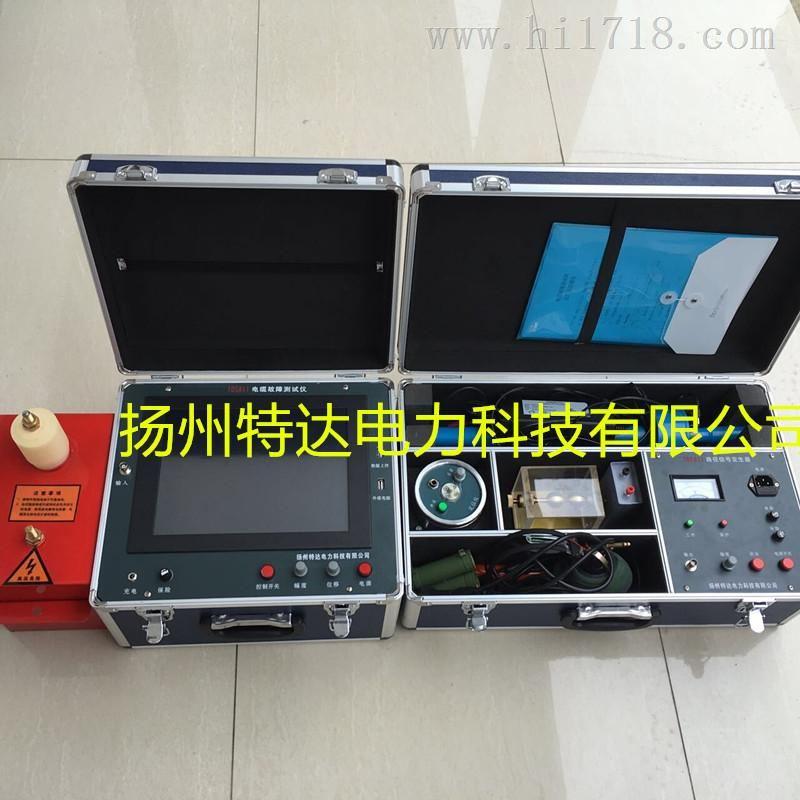 便携式电缆故障定位系统