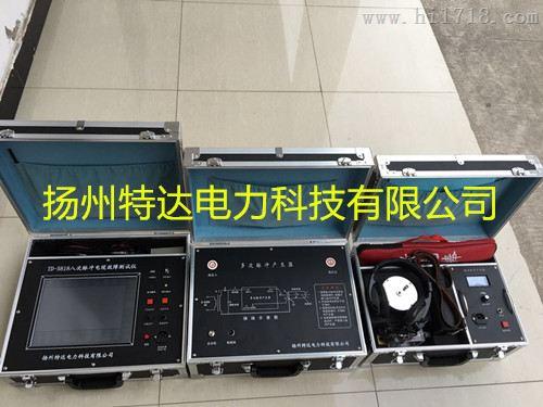 智能型多次脉冲电缆故障测试仪