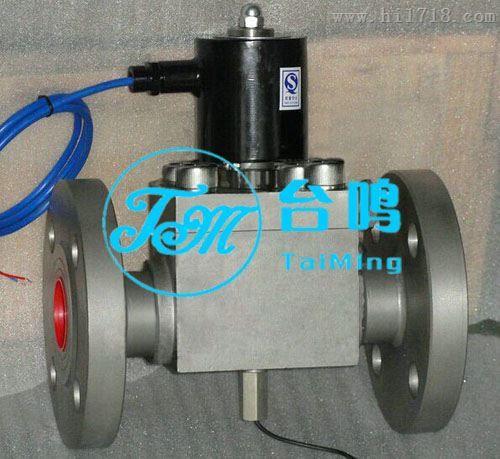 防爆電磁閥帶位置信號反饋