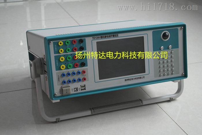 厂家专业生产六相微机继电保护测试仪