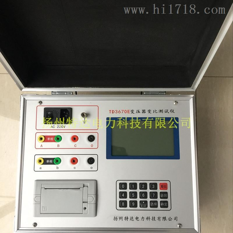 厂家直销全自动变压器变比测量仪