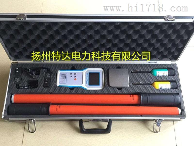 语音高压核相仪