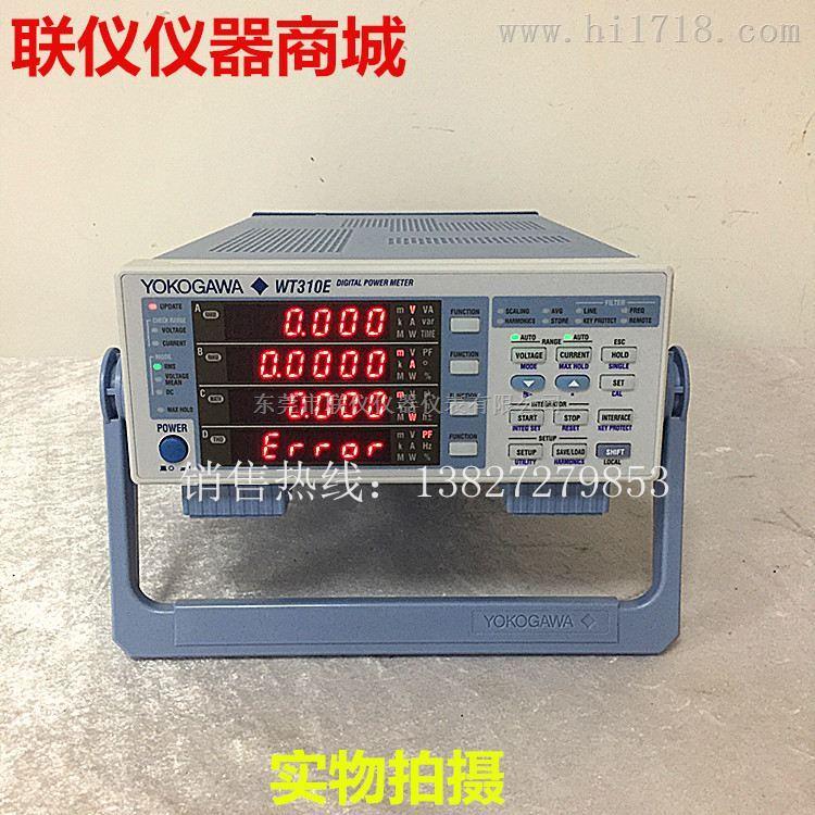 日本Yokogawa横河WT310E数字功率计WT300E系列数字功率计WT310E