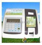 植物病虫害检测仪、哲成植物病害检测仪