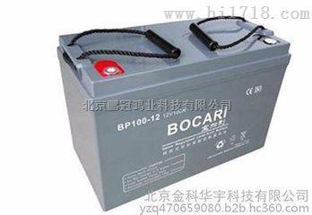 宝加利BOCARI蓄电池12v100ah/BP100-12厂家直销