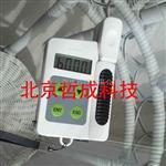 植物营养测定仪、叶绿素测定仪