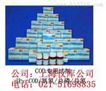 连华科技氨氮试剂LH-N2、N3-100