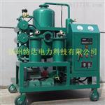 厂家专业生产真空滤油机