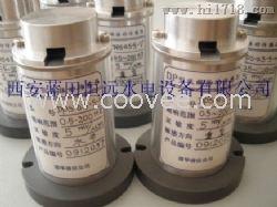 DP 型振动传感器-低频振动实时矫正