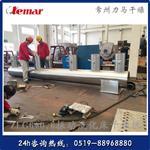 湿氯化钠震动流化床干燥机2.5t/h