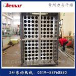 ZLG-7.5×0.75陶瓷颗粒振动流化床干燥机