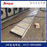 ZLG-7.5×0.9橡胶颗粒单层振动流化床干燥机