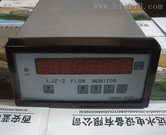 LJZ-2差压流量监测装置-绿盛水利水位监测仪