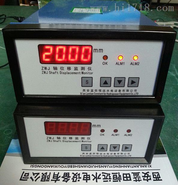 厂家批发ZWJ轴位移监测装置型号、规格