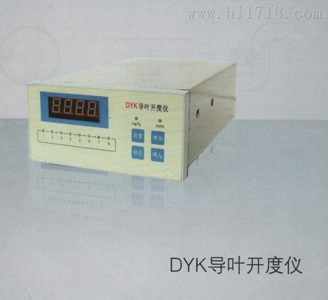 DYK导叶开度仪-绿盛供应水轮机导叶开度仪