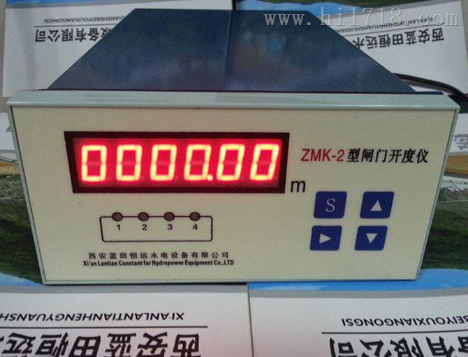 ZMK系列闸门开度仪ZMK-2开度仪型号、及产品参数