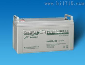 科华蓄电池12v100ah产品介绍
