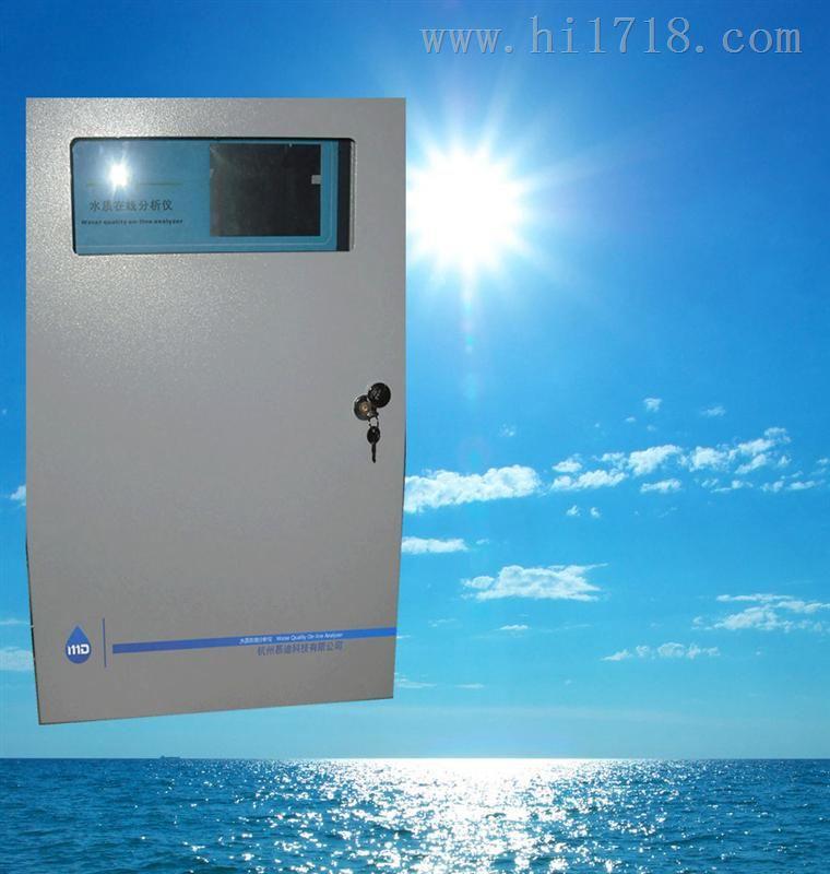COD氨氮总磷三合一水质在线分析仪