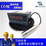 水箱水位显示仪 CE FCC ROHS 国际认证产品  5米 消防水箱水位显示仪