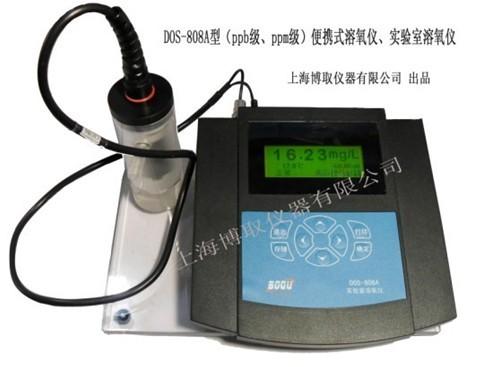 电厂测锅炉给水的PPB级微量溶解氧分析仪