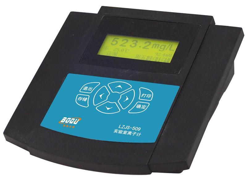 测量水中0-5000mg/L氯离子浓度计生产厂家