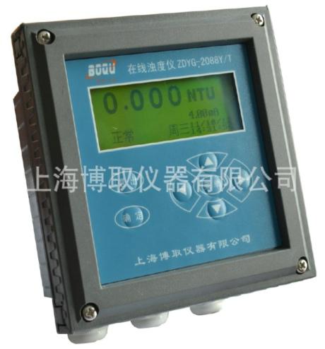 四川0-1000NTU的浊度测定仪ZDYG-2088Y/T,测水的浑浊度,在线浊度制造商