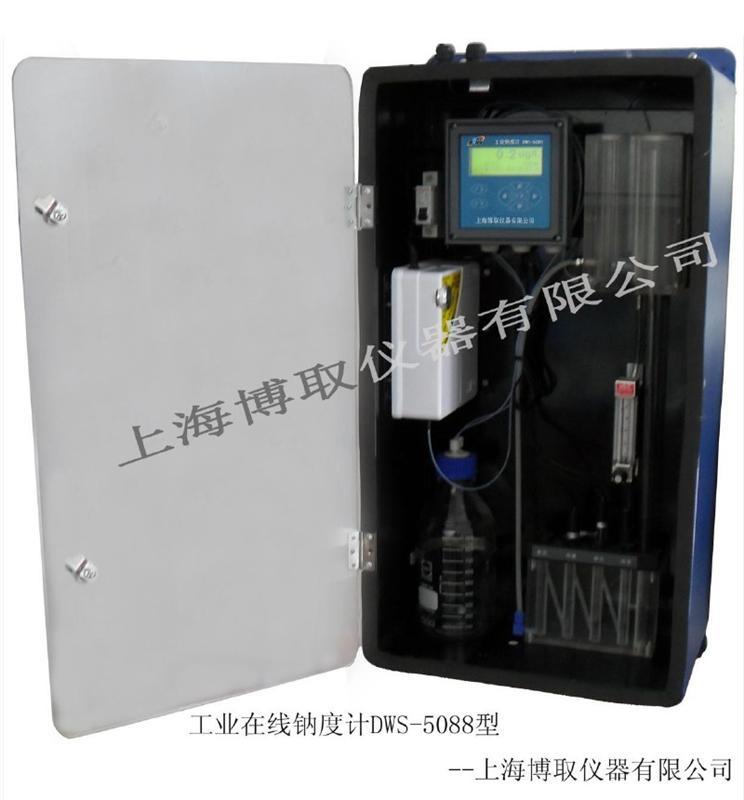 内蒙古电厂蒸汽钠表PnaDWG-5088,阳床汽水取样架安装在线钠离子分析仪