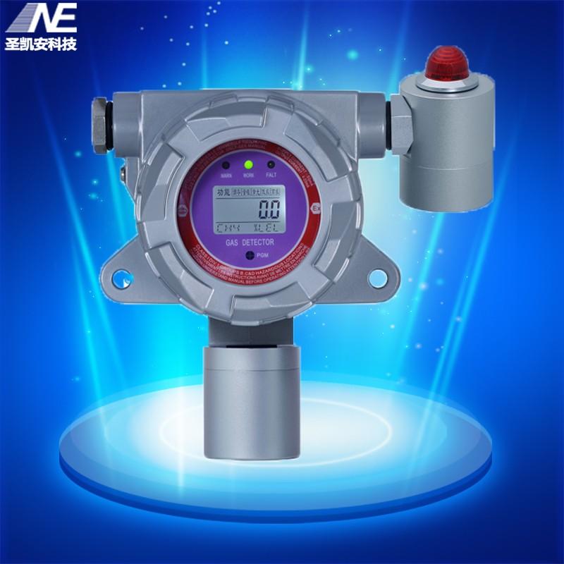 化工厂二硫化碳cs2声光报警检测装置