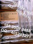 TD-1-200-TD-1-300-TD-1-250-TD-1-100位移行程传感器