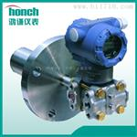 CF3351-CC单法兰液位变送器,316L单法兰液位变送器,鸿谦【厂家直销】