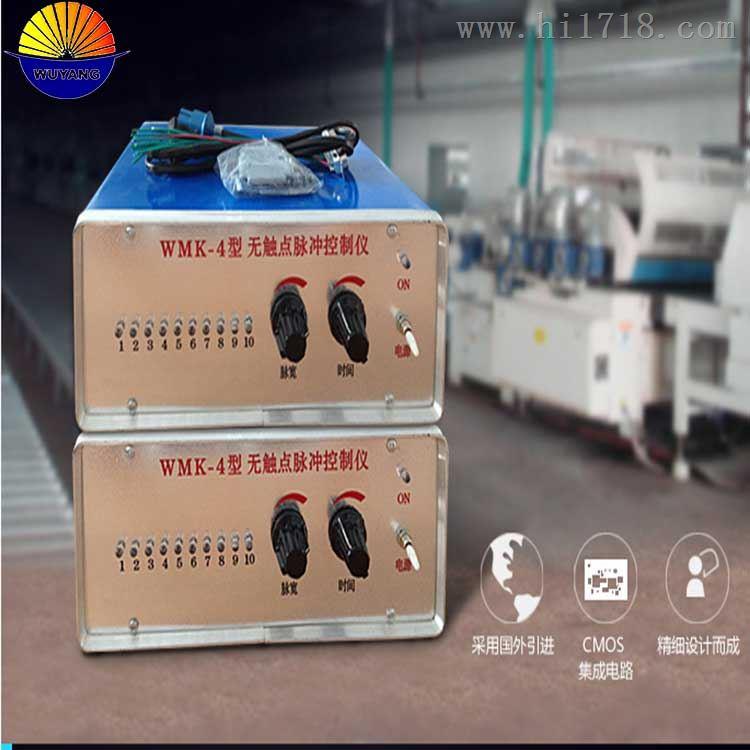 脉冲控制仪,除尘脉冲控制仪,wmk系列控制器