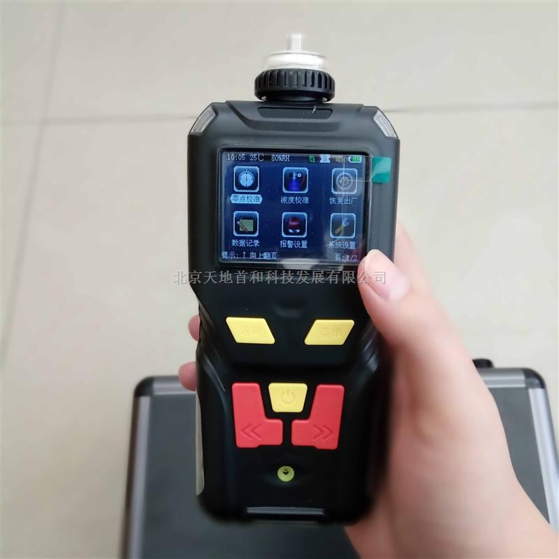 泵吸式二氧化硫测定仪TD400-SH-SO2|安徽便携式多种气体分析仪
