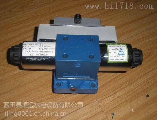 绿盛接力器锁定装置DP-8-63电磁配压阀