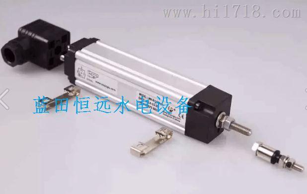 拉杆式长寿命WXZ 直线位移传感器-绿盛厂商