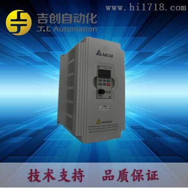 台达变频器 vfd004s43a