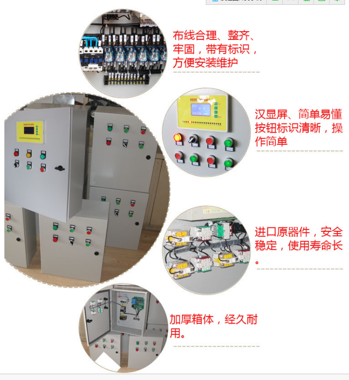 plc除尘电控柜,脉冲控制仪器,除尘器自动控制系统