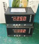 西安轴瓦数字温控仪,绿盛【数字温控仪WP-C803】